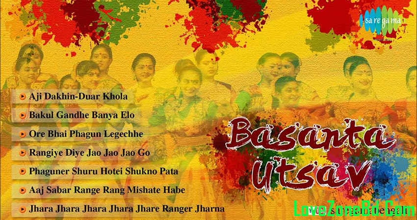 BASANTA UTSAV Songs
