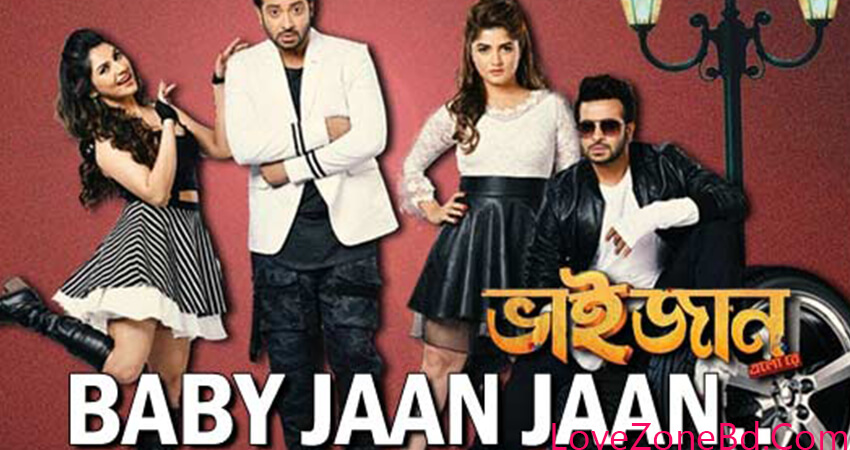 Baby Jaan Lyrics